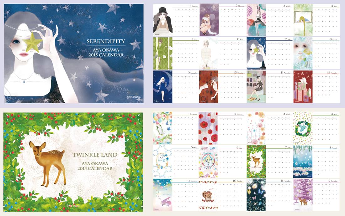 カレンダー カレンダー 2015 12ヶ月 : ... 2015カレンダーが2種類発売